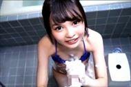 <美少女動画>跡美しゅり