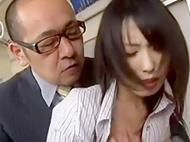 痴漢被害に遭ったOL(有...