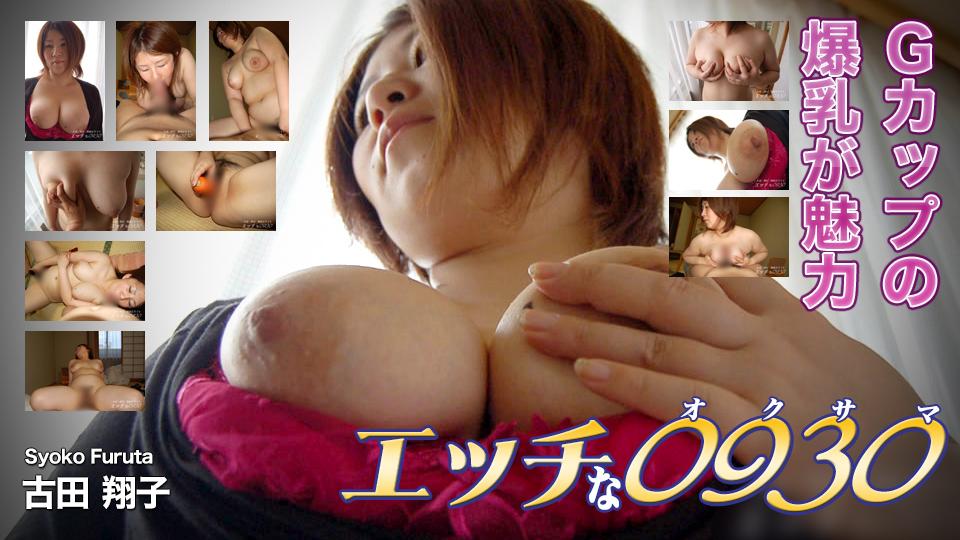 商品画像:古田 翔子