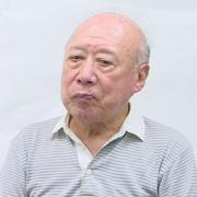 徳田重男の画像
