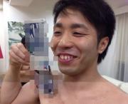 羽田の画像